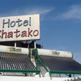 Chatako Hotel in Ahmedabad, Hotel Near Express Highway Ahmedabad, Hote