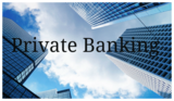 Private Banking Services - Axios Credit Bank