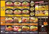 Pricelists of Pepper Lunch Express @ Liang Court