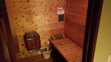 Best Sauna in Fife