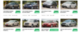 Profile Photos of Used Car For Sale