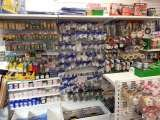 DIY STORE INSIDE, KHAN'S LOCKSMITH & D.I.Y | Emergency locksmith | Fob key copy | Painting & Decorating | Tools & Hardwares | Handyman Services | Plumbing & Electrical, bethnal green