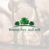 Brunei Buy and Sell