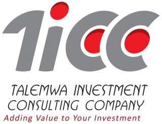 Talemwa Investment Consulting Company (TICC)