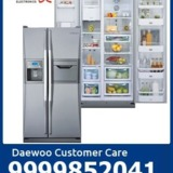 Daewoo Fridge Repair Service Center in Delhi – Cool Repair Point