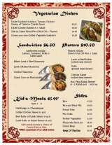 Pricelists of Habiby's Authentic Middle Eastern Cuisine