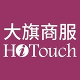 HiTouch Consulting, Guangzhou