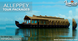 Alleppey Tour packges