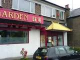 Beijing Garden Chinese Restaurant, Cheam