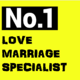 baba khan bangli +91-9560189328 love marriage specialist baba ji