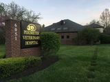 Profile Photos of Perimeter Veterinary Hospital