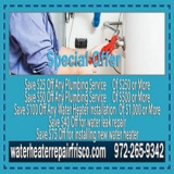 Water Heater Repair Frisco