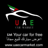 Buy BMW Used Car | Used BMW Cars For Sale | Used Car For Sale| UAE Car