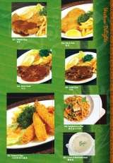Profile Photos of Sedap Corner @ Sedap Corner