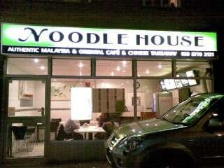 Noodle House Authentic Malaysian & Oriental Cafe, Sutton
