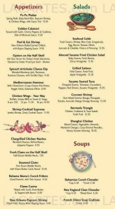 Menus & Prices, Banana Boat Restaurant & Lounge - FL, Boynton Beach
