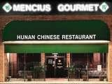 Mencius Gourmet Hunan Restaurant, 7959 Fredericksburg Road # 147, San Antonio