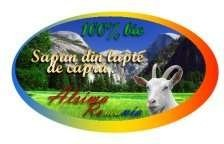 Sapun natural din lapte de capra/ Goat milk soap, Talmaciu