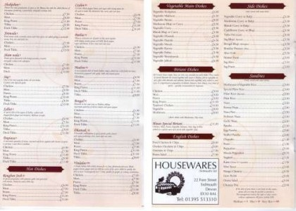 Menus & Prices, The Cinnamon Tree Indian Restaurant & Takeaway , Sidmouth