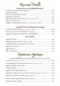 Menus & Prices, Heens Restaurant, Sutton