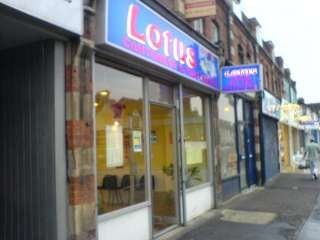 Lotus, South Croydon