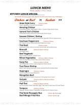 Pricelists of The Euro Asian Bistro - NY