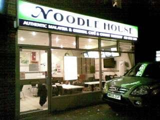 Noodle House Authentic Malaysian & Oriental Cafe
