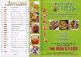 Pricelists of Noodle House Authentic Malaysian & Oriental Cafe
