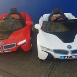 Kids Cars In Merryland