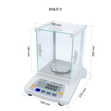 Profile Photos of High-precision laboratory electronic balance scale with draft shield