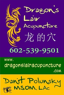 Profile Photos of Dragon's Lair Acupuncture 1325 East Northern Avenue - Photo 2 of 3