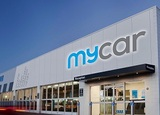 mycar Tyre & Auto CE Brentwood Shell Coles Express Service Station, Corner of Moolyeen Road and Cranford Avenue