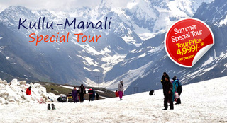 SVR Tours and Travel | Holiday Packages | Bus | Train | Flight Ticket