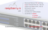 Profile Photos of RASPBERRY SOLUTION COMPANY LIMITED
