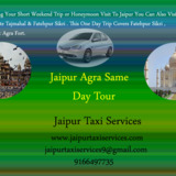 Jaipur Taxi Services