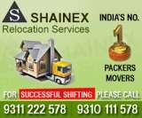 Profile Photos of Shainex Packers And Movers In Magarpatta City, Hadapsar, Aundh Pune