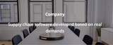 doral-supply-chain-software