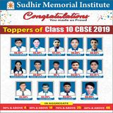 New Album of Sudhir Memorial Institute Liluah