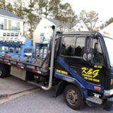 K & G Towing Services