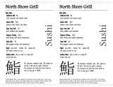 Pricelists of North Shore Grill