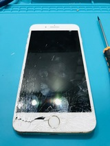 New Album of Fonestech - iPad Screen Replacement West Bromwich